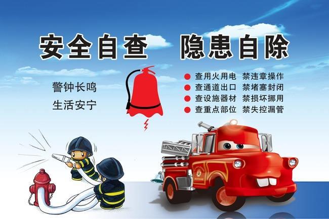 上海办公室装修公司消防工程