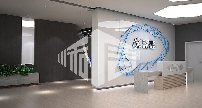 创意风格办公室前台设计