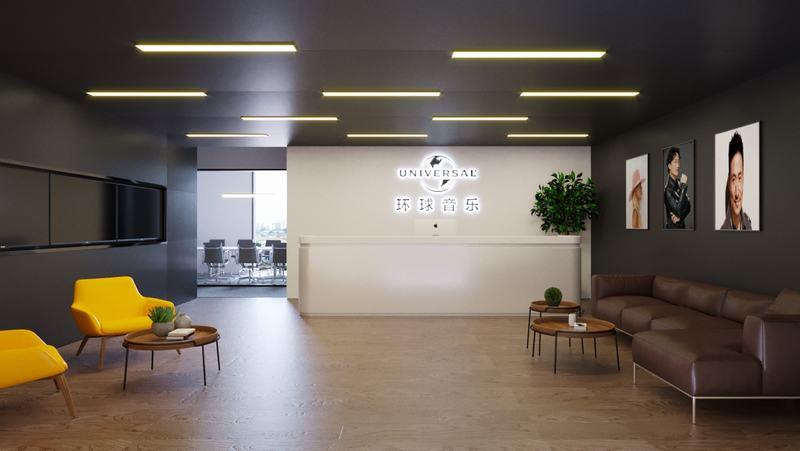 黄浦创兴金融中心办公室设计