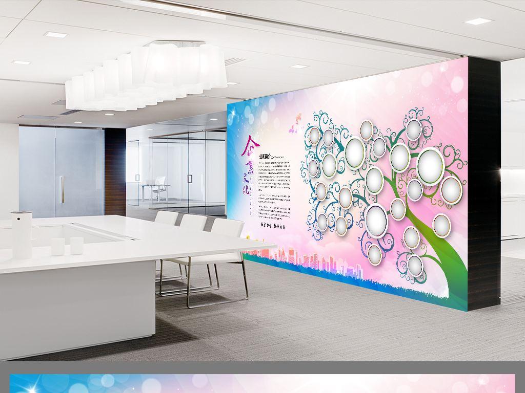 公司企业墙设计实景图