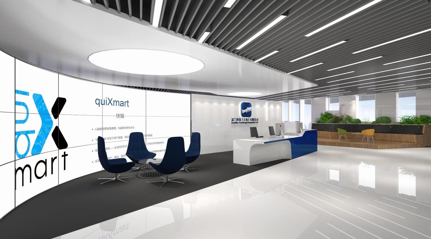静安区深兰科技办公室装修设计