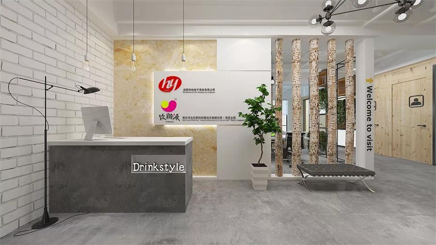 黄浦区660平米办公室设计图片