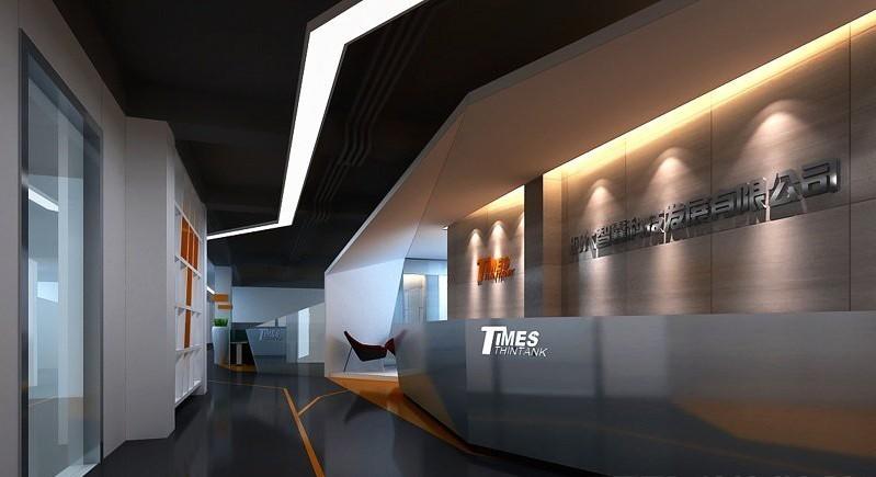 大小企业办公室前台设计装修效果图