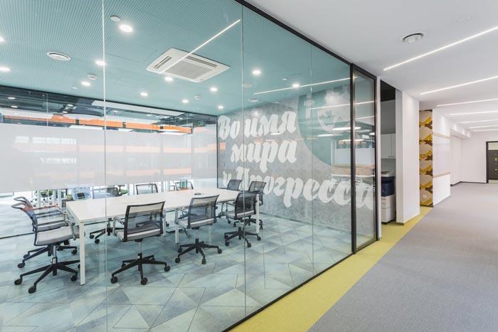 30平米会议室装修设计效果