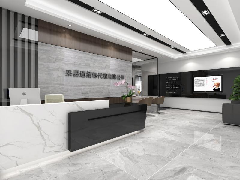 招投标公司办公室装饰设计图片