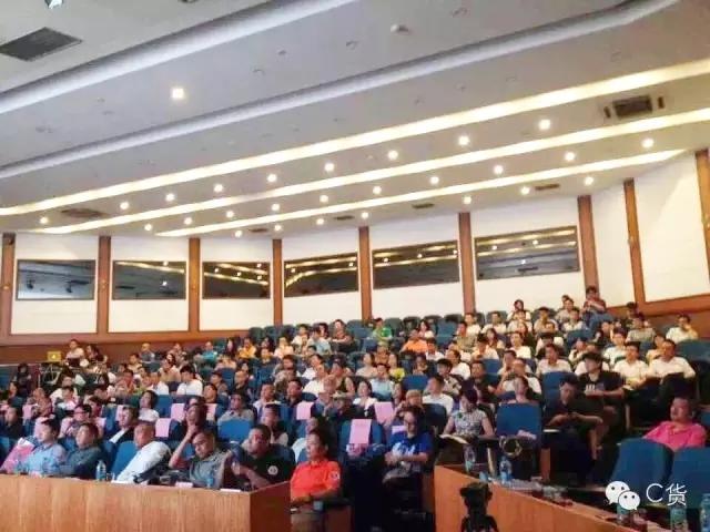 上海写字楼装修- 上海市室內設計師協會第三屆理事會圆满落幕洪忠軒、黃庭當選會長及監事