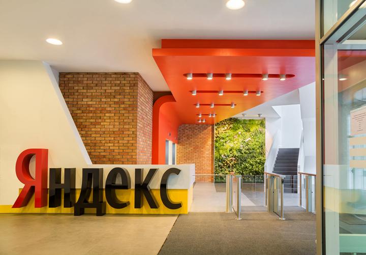上海写字楼装潢- 俄羅斯Yandex搜索公司總部辦公室