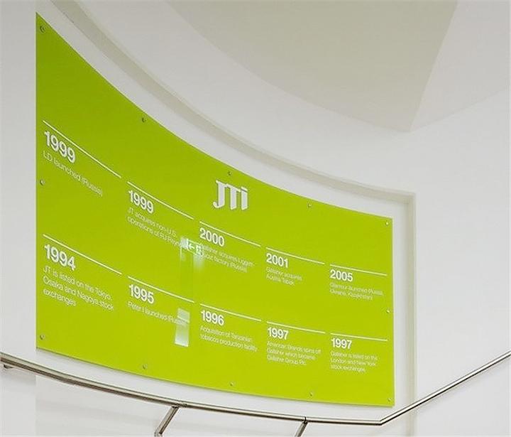 上海写字楼装潢- 日本烟草巨头JTI办公空间设计