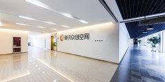 上海写字楼装修-低价中标装修业内恶性竞争何时