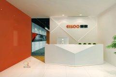 上海商务楼装修-办公室设计要求都有哪些